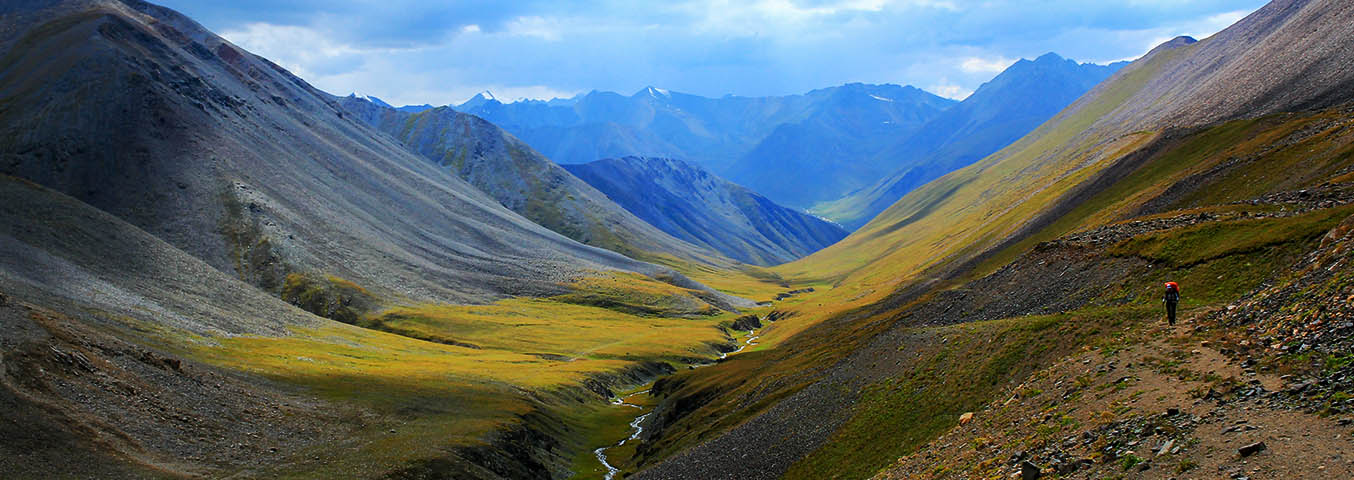 Kyrgyzstan Tour Packages