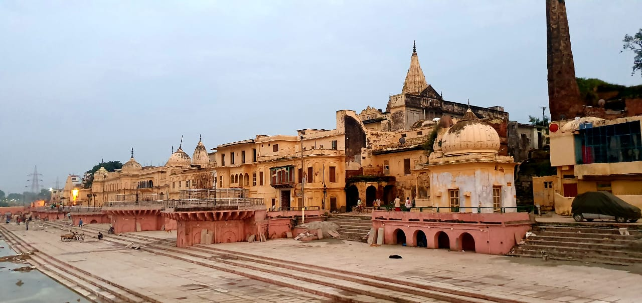 Ayodhya Tour Packages